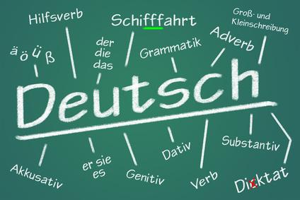 تعلم اللغة الألمانية في ألمانيا