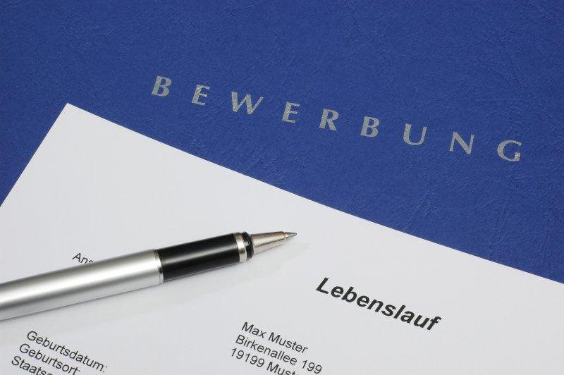 كيفية الحصول على قبول جامعي في المانيا