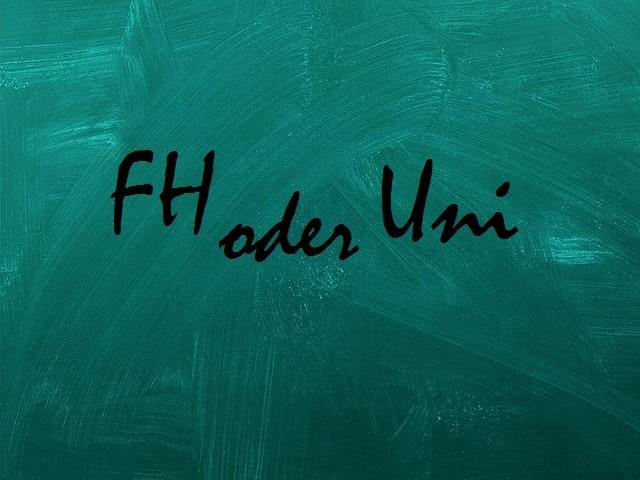 الفرق بين FH و Uni – ما الافضل؟
