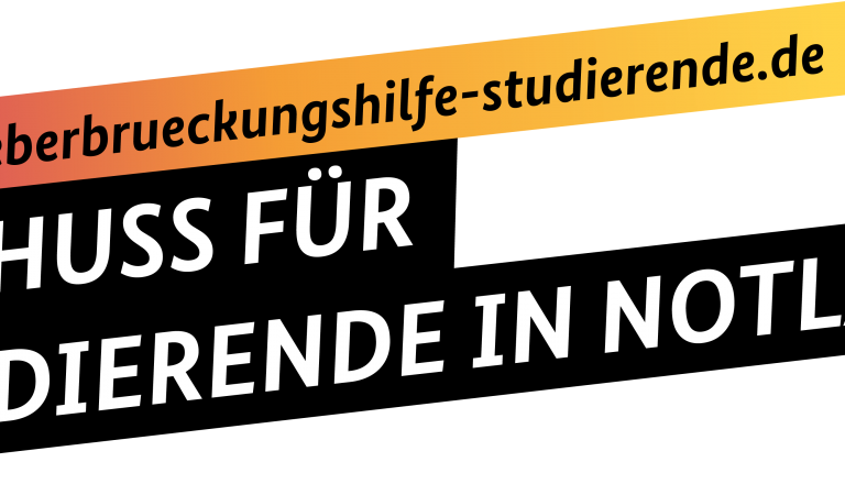 مساعدات طلابية جديدة للجميع مبلغ يصل الى 1500 يورو!